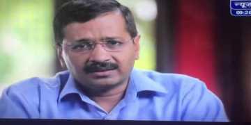 kejri in the anti bribery advt......