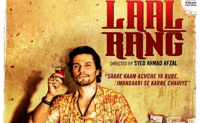Lal Rang