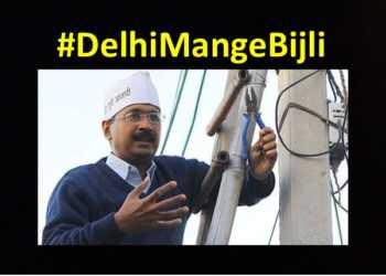 #DelhiMangeBijli