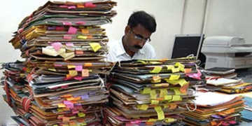 Government Employees Increment