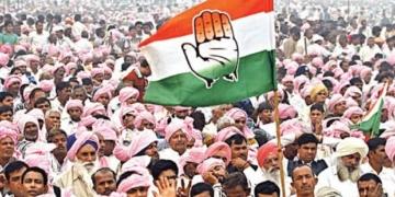 Congress GST Company