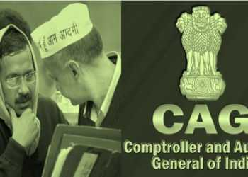 kejriwal government CAG ads