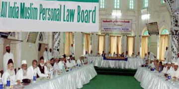 AIMPLB Islamic Scholars Triple Talaq AIMPLB One Nation One Law