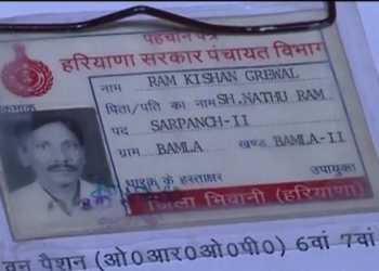 Ram Kishan Grewal kejriwal orop rahul gandhi