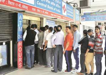 cash crunch Inconvenience India Narendra Modi Demonetization