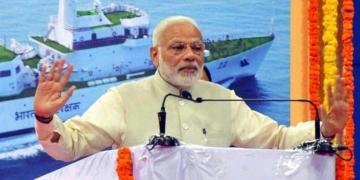 Modi Goa Speech