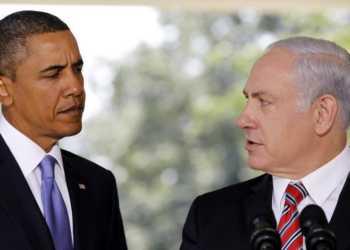 US, Israel, Veto, UN, Donald Trump