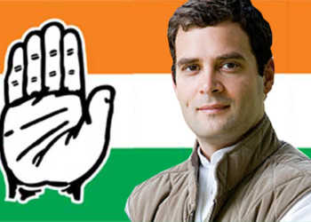 rahul gandhi election symbol bjp congress