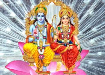 Ram Sita Banishment