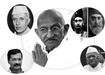 corruption hunger strike gandhism