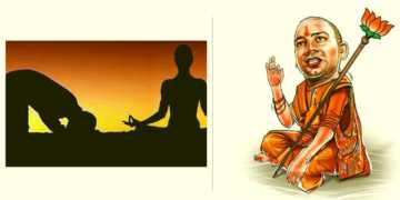Yoga Adityanath Namaaz yogi