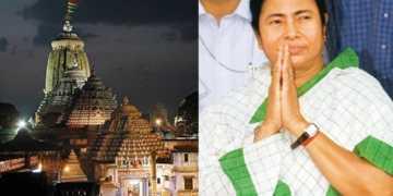 Mamata Puri Jagannnath