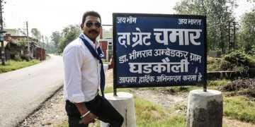 bhim army saharanpur