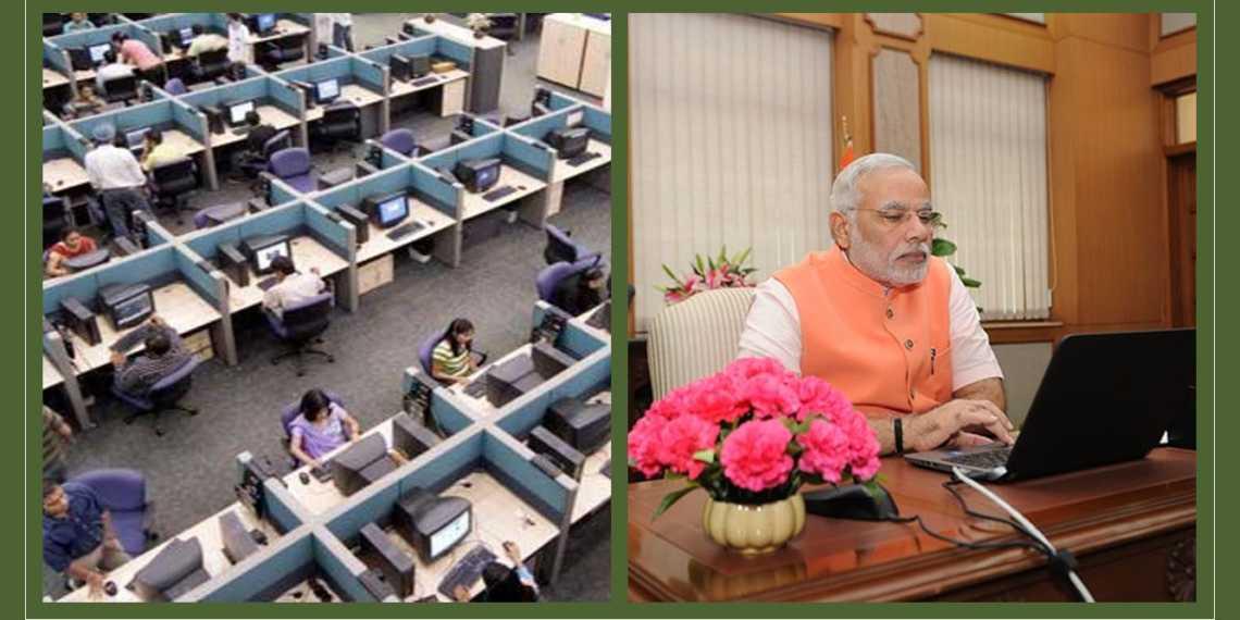 Narendra Modi IT