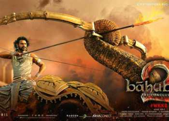 bahubali indian cinema