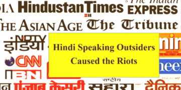 Media Riots Bengal