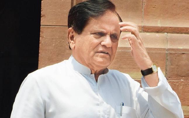 Ahmed Patel Rajya Sabha, congress, fraud