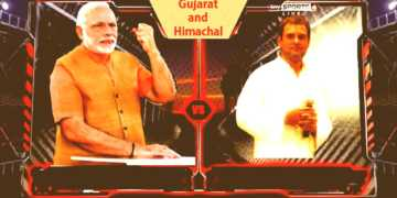Gujarat Himachal BJP Congress