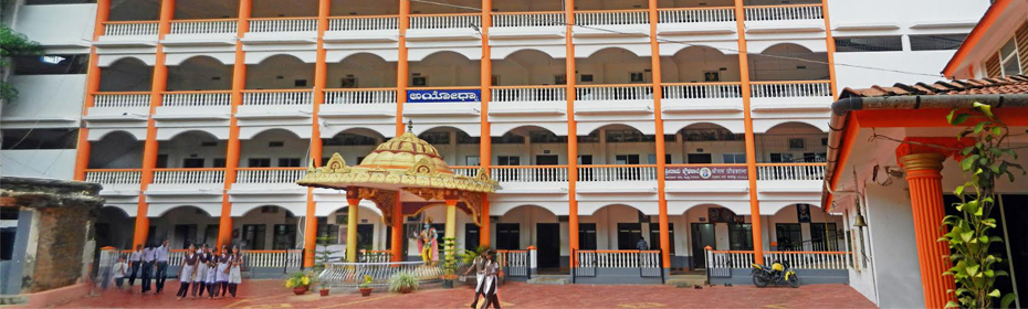 Karnataka Hindu Schools