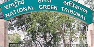 Amarnath NGT