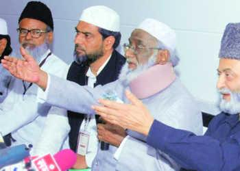 Darul Uloom fatwas