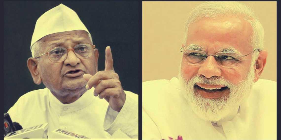 Anna Hazare PM Modi