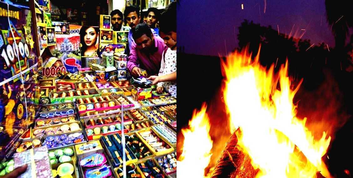 Bhogi Shaming Hindu Festivals