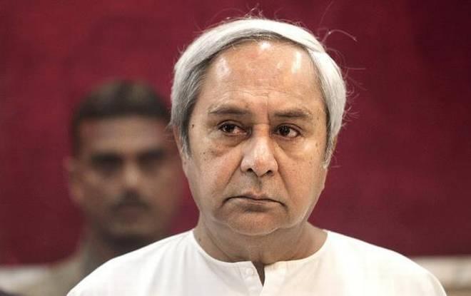 BJP Odisha leaders