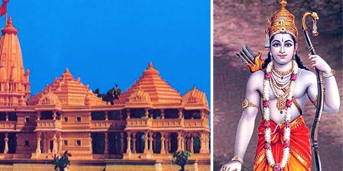Ramjanmabhumi