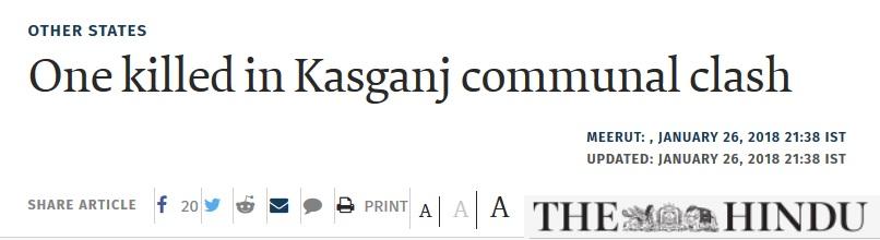 Kasganj Media
