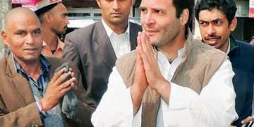 Rahul Gandhi Amethi