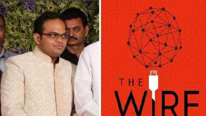 The Wire Jay Shah