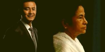 Bhaichung Bhutia TMC