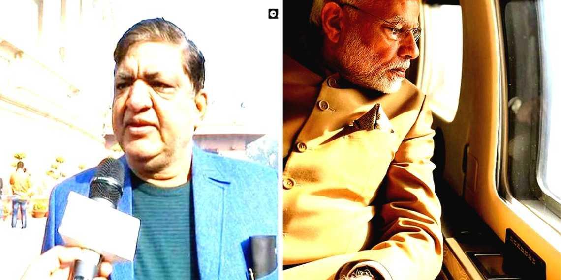 Naresh Agarwal Modi