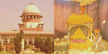 Supreme Court Ram Janmabhumi