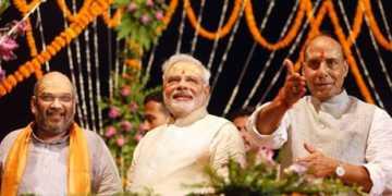 BJP Meghalaya