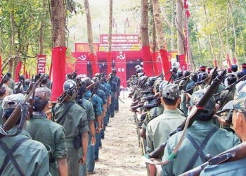 Urban Naxals security forces