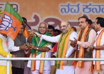 BJP Karnataka amit shah