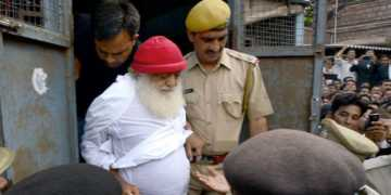 asaram bapu rape case convicted