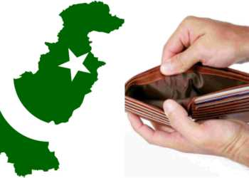pakistan, financial crisis, bailout, bonds