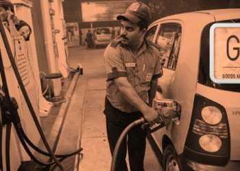 oil prices, GST, petroleum