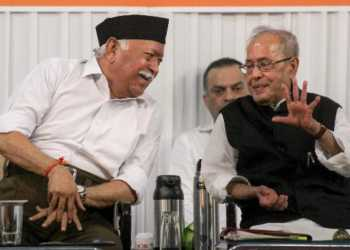 pranab mukherjee, rss event