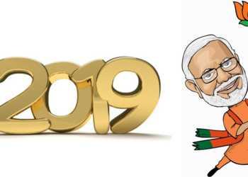 bjp, 2019, general elections