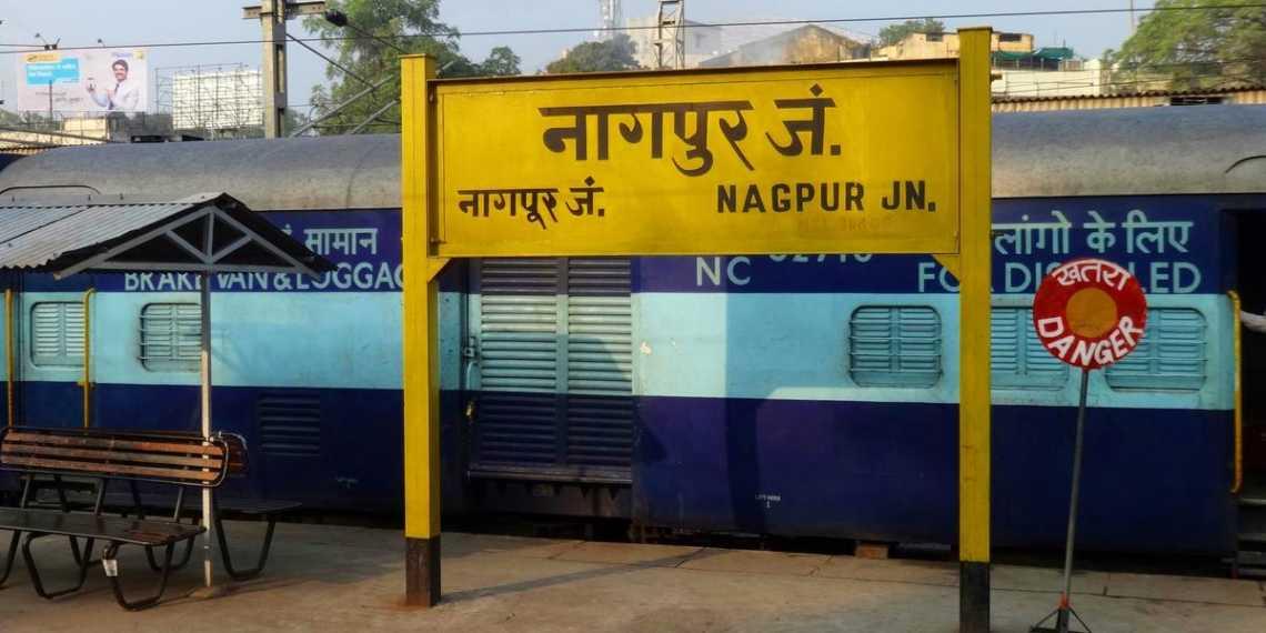 nagpur, mumbai, railway