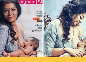 breastfeeding, women