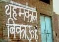 delhi, hindu