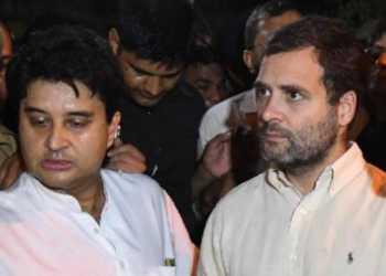 national heralad, madhya pradesh, congress