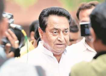 Kamalnath,leaders