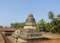 Government Temple