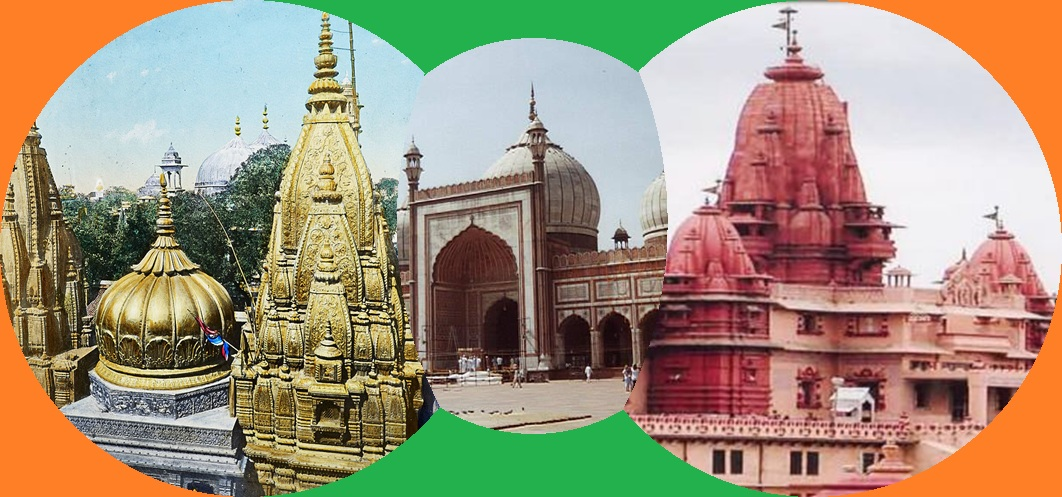 ayodhya verdict mathura